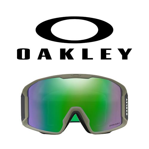 Oakley Line Miner Canteen Iron / PRIZM Jade iridium - Síszemüveg / snowboard szemüveg